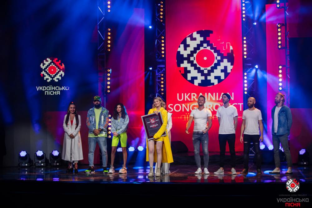У Львові обрали переможця Національного проєкту «Українська пісня-2020»