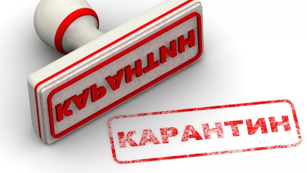 Карантин в області продовжили до 5 червня, – рішення комісії ТЕБ і НС