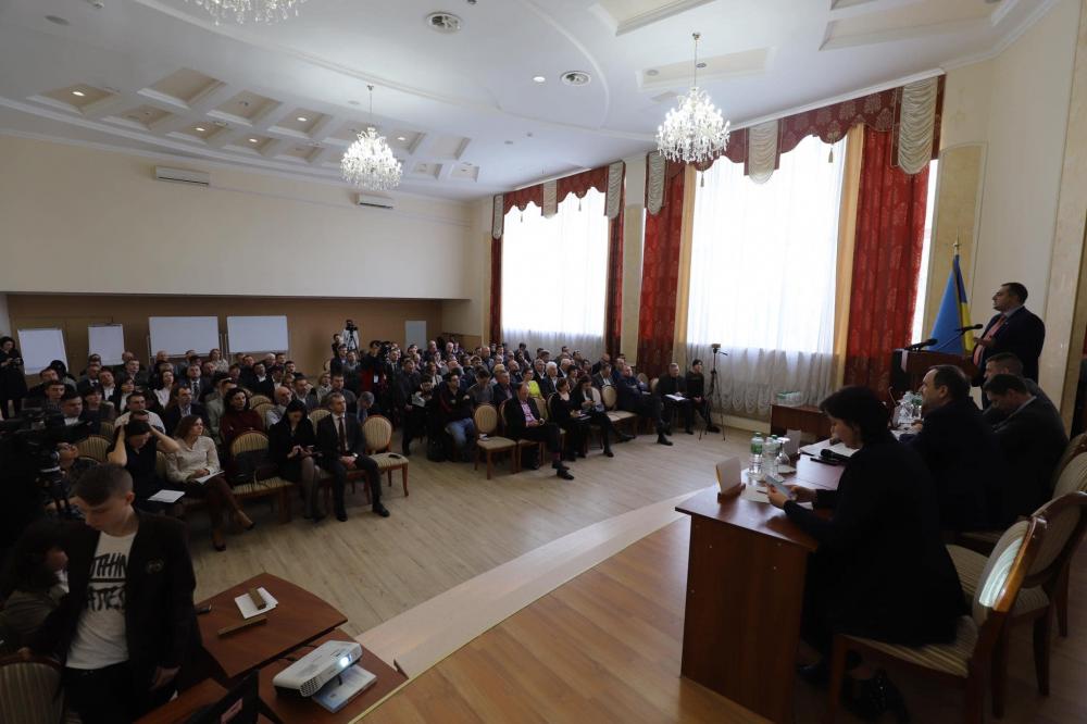 Олександр Ганущин взяв участь у публічному обговоренні змін до Конституції України щодо децентралізації влади