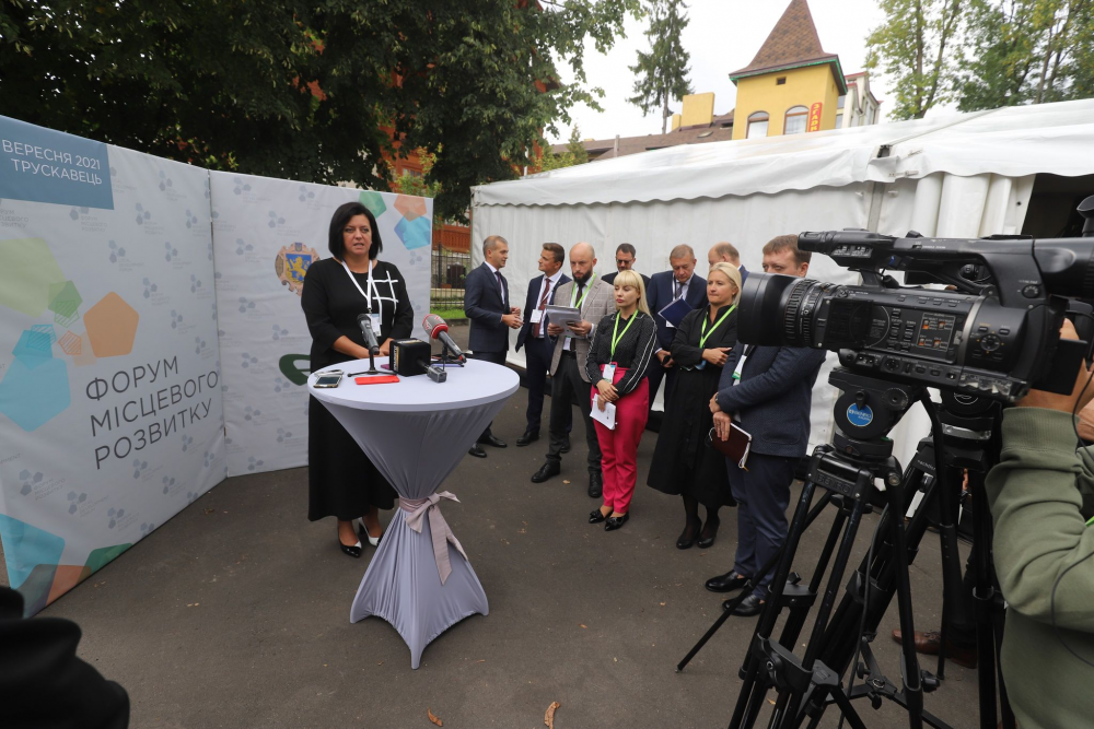 Львівщина увійшла в п'ятірку податкоспроможних областей за результатами рейтингу Міністерства розвитку громад та територій України