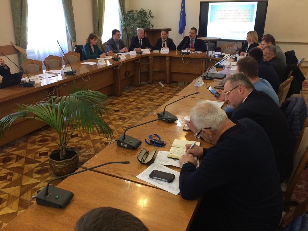 У Львові за круглим столом обговорили  питання формування нового районного поділу західного регіону України