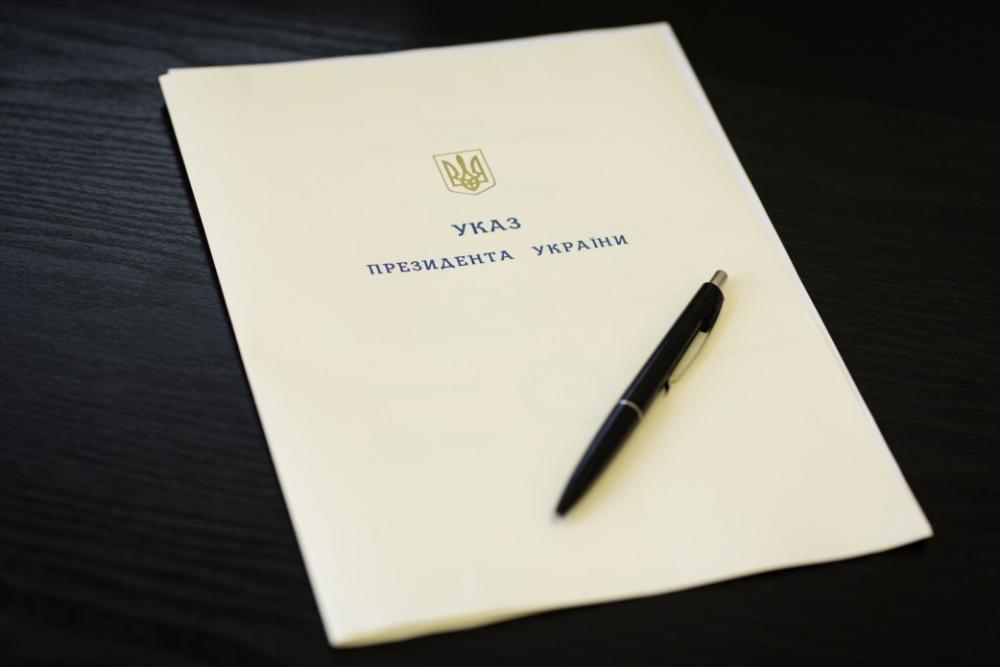 Президент підписав Указ про одноразову грошову винагороду Героям України за здійснення визначного геройського вчинку