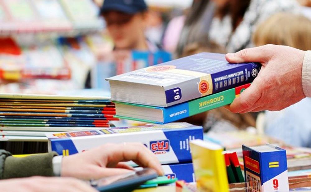 Цього тижня у Львові стартує Форум видавців