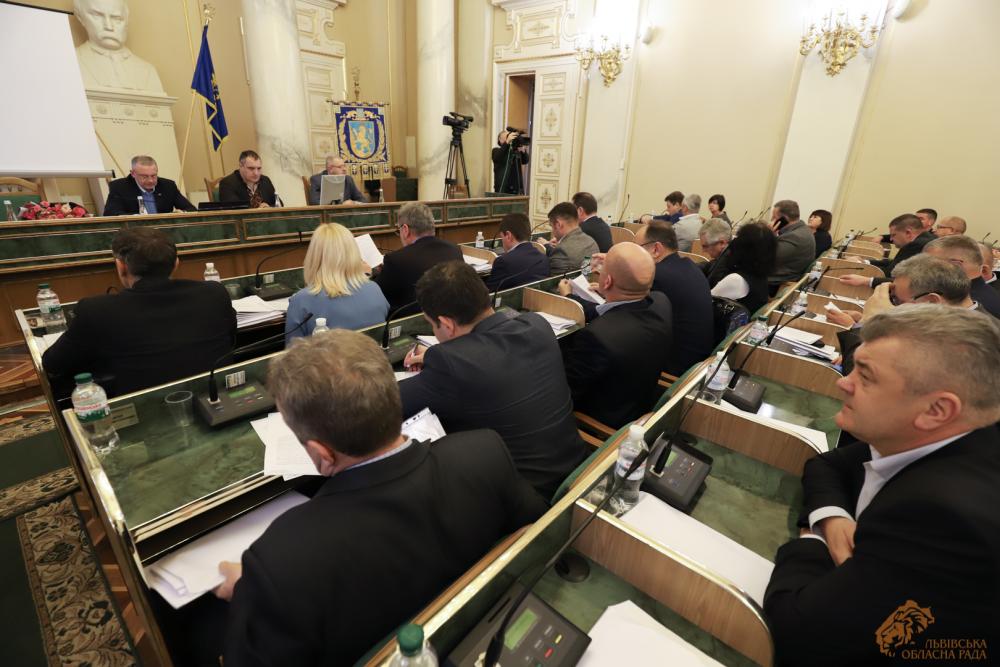 Львівська облрада підтримала зміни до Перспективного плану п'яти районів